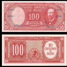 Billetes extranjeros: CHILE - 10 CENTESIMOS DE ESCUDO SOBRE 100 PESOS - SIN FECHA (1960-1961) - S/C. Lote 75529707