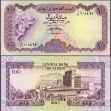 Billetes extranjeros: YEMEN - 100 RIALS - SIN FECHA (1984) - S/C. Lote 75547471