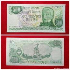 Billetes extranjeros: BILLETE DE ARGENTINA 500 PESOS. Lote 75564283