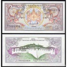 Billetes extranjeros: BHUTAN - 2 NGULTRUM - SIN FECHA (1985) - S/C. Lote 75666571