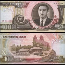 Billetes extranjeros: COREA DEL NORTE - 100 WON - AÑO 1992 - S/C. Lote 96017114
