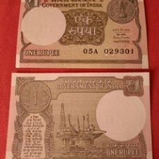 Billetes extranjeros: INDIA 1 RUPIA 2016 SIN CIRCULAR. Lote 176671154