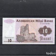 Billetes extranjeros: AZERBAIYAN 1992, 10 MANAT, PK-12, SC-UNC, 2 ESCANER. Lote 76588651