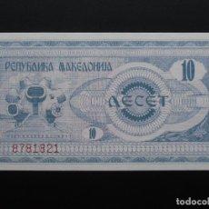 Internationale Banknoten - MACEDONIA 10 DENARI 1992, SC UNCIRCULATED. - 76691547