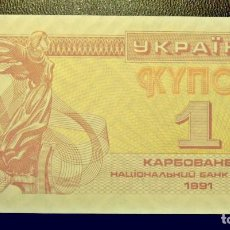 Billetes extranjeros: UCRANIA UKRAINE 1 KABOVANTSIV, SC UNCIRCULATED.. Lote 76724655