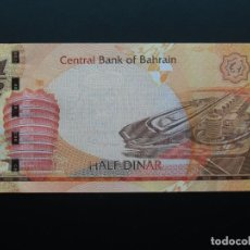 Billetes extranjeros: BAHRAIN 1/2 HALF MEDIO DINAR, SC - UNCIRCULATED. Lote 151528572