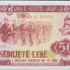 Billets internationaux: BILLETES ALBANIA - 50 LEKE 1976 - SERIE HY 124820 - PICK-45 (SC). Lote 188718826