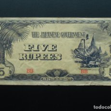 Billetes extranjeros: JAPANESE GOVERNMENT 5 RUPIAS BURMA INVASIÓN II GUERRA MUNDIAL, ND 1944. Lote 76798543