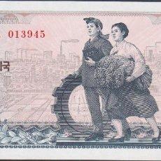 Billetes extranjeros: BILLETES - NORTH KOREA - 5 WON 1978 - SERIE Nº 013934 - PICK-19C (SC). Lote 147107962