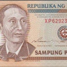 Billetes extranjeros: BILLETES - PHILIPPINES-FILIPINAS - 10 PISO (1995-97) - SERIE XP 629237 - PICK-181A (SC). Lote 295742843