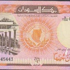 Billetes extranjeros: BILLETES SUDAN - 50 LIBRAS SUDANESAS 1991 - G/162-660396 - PICK-48 (SC). Lote 190901682