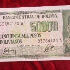 Billetes extranjeros: BOLIVIA. BILLETE DE 50000 PESOS BOLIVIANOS. 1984. SIN CIRCULAR.. Lote 77230393