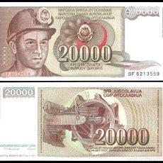 Billetes extranjeros: YUGOSLAVIA - 20000 DINARA (20 MIL) - AÑO 1987 - S/C. Lote 107810642