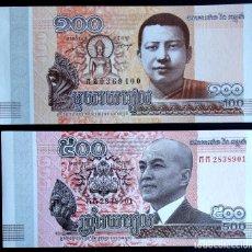 Billetes extranjeros: CAMBOYA. LOTE BILLETES DE 100 Y 500 RIELS 2014 S/C . Lote 78117061