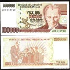 Billetes extranjeros: TURQUIA - 100000 TURK LIRASI - SIN FECHA (1997) - S/C. Lote 96017358