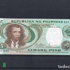 Billetes extranjeros: FILIPINAS 1969, 5 PISO. PK-143B, SC-UNC, 2 ESCANER. Lote 78222901