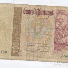 Billetes extranjeros: PORTUGAL- 500 ESCUDOS-1997. Lote 78471949