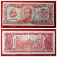 Billetes extranjeros: BILLETE DE URUGUAY 100 PESOS. Lote 78501121