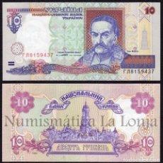 Billetes extranjeros: UCRANIA UKRAINE 10 HRYVEN 1994 PICK 111A SC UNC. Lote 98352000