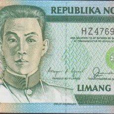 Billetes extranjeros: BILLETES - PHILIPPINES-FILIPINAS - 5 PISO 1987 - SERIE HZ476939 - PICK-176A (SC). Lote 295742893