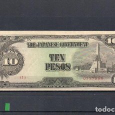 Billetes extranjeros: FILIPINAS 1943, 10 PESOS, PK-111A, SC-UNC, 2 ESCANER. Lote 79499413