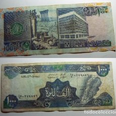 Billetes extranjeros: BILLETE DE LIBANO 1000 LIBRAS CIRCULADO. Lote 80058149