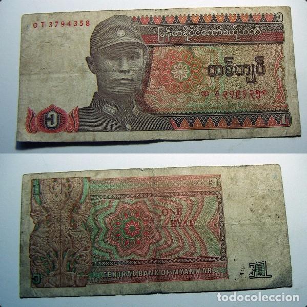 BILLETE DE MYANMAR 1 KYAT CIRCULADO (Numismática - Notafilia - Billetes Extranjeros)