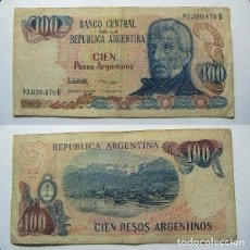 Billetes extranjeros: BILLETE DE ARGENTINA 100 PESOS CIRCULADO. Lote 80218197