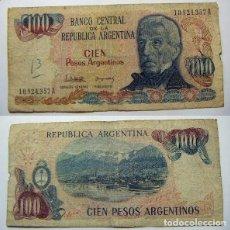Billetes extranjeros: BILLETE DE ARGENTINA 100 PESOS CIRCULADO. Lote 80218237