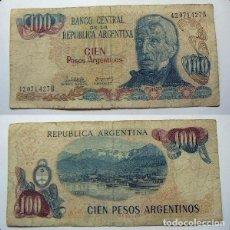 Billetes extranjeros: BILLETE DE ARGENTINA 100 PESOS CIRCULADO. Lote 80218261