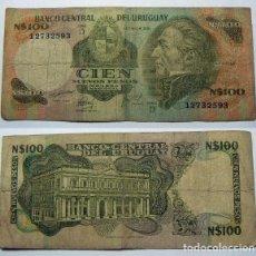 Billetes extranjeros: BILLETE DE URUGUAY 100 NUEVOS PESOS CIRCULADO. Lote 80218929
