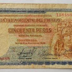 Billetes extranjeros: URUGUAY - 50 PESOS - ENERO 1939 - SERIE C - PICK 38 - VF-. Lote 80331889
