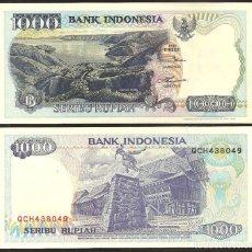 Billetes extranjeros: INDONESIA - 1000 RUPIAH - AÑO 1992 - (1993) S/C. Lote 94617447