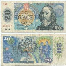 Billetes extranjeros: CHECOSLOVAQUIA - CZECHOSLOVAKIA 20 KORUN 1988 PICK 95. Lote 203008818