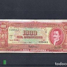 Billetes extranjeros: BOLIVIA 1945, 1000 BOLIVIANOS, PK-149, CIRCULADO, 2 ERSCANER. Lote 80615750