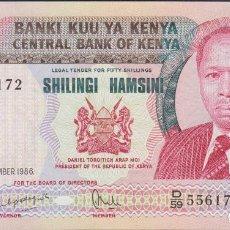 Billetes extranjeros: BILLETES KENIA - 50 SHILLINGI 1986 - SERIE D/59 - PICK-22C (SC=. Lote 80823131