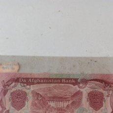 Billetes extranjeros: BILLETE AFGANISTAN NUEVO. Lote 81060376