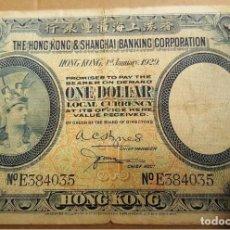 Billetes extranjeros: HONG KONG 1 DOLAR 1929 P172B BC. Lote 81124476