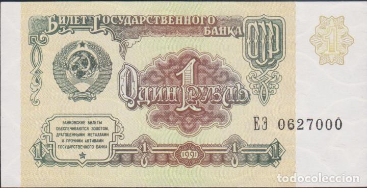 BILLETES RUSIA - 1 RUBLO 1991 - SERIE Nº 9537920 - PICK237 (SC-) (Numismática - Notafilia - Billetes Extranjeros)