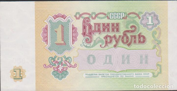 Billetes extranjeros: BILLETES RUSIA - 1 rublo 1991 - SERIE Nº 9537920 - pick237 (SC-) - Foto 2 - 190900448