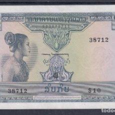 Billetes extranjeros: 0317 BILLETE LAOS. Lote 81466188