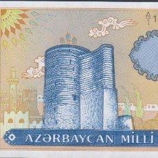 Notas Internacionais: BILLETES AZERBAIJAN - 1 MANAT (1993) - SERIE A/1 - 17307224 - PICK-14 (SC). Lote 236859070