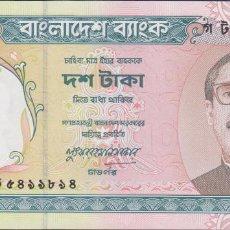 Billetes extranjeros: BILLETES BANGLADESH - 10 TAKA (1996) - SERIE Nº 5411816 - PICK-32 (SC). Lote 128318223