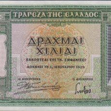 Billetes extranjeros: BILLETES GRECIA - 1000 DRACMAI 1939 - SERIE Z-015-775,411 - PICK-110 (EBC+). Lote 222228267