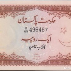 Billetes extranjeros: BILLETES PAKISTAN - 1 RUPEE (1973) - SERIE B/69-496465 - PICK-10A (SC). Lote 167887916