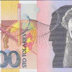 Billetes extranjeros: BILLETES ESLOVENIA - 100 TOLARJEV 1992 - SERIE LK467828 - PICK-14 (SC). Lote 174059529