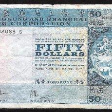 Billetes extranjeros: HONG KONG 50 DOLARES 1977 MBC-. Lote 81973936