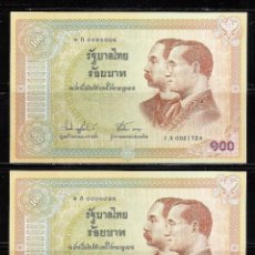 Billetes extranjeros: THAILANDIA PAREJA CORRELATIVA 100 BAHT (ND) S/C. Lote 81974064