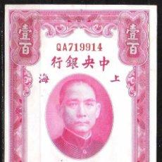 Billetes extranjeros: CHINA-SHANGHAI 100 CUSTOMS 1930 EBC+. Lote 82273924
