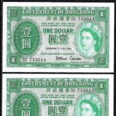 Billetes extranjeros: HONG KONG PAREJA CORRELATIVA 1 DOLAR 1958 S/C. Lote 82275736